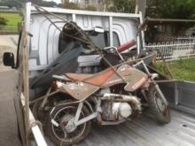 バイク廃車 阿久比町