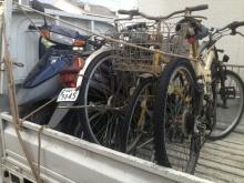 バイク処分 愛知県