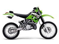 KDX250